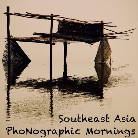 south_east_art_wrk_txt-compr